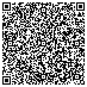 QR-код с контактной информацией организации ЦЕНТР РАЗВИТИЯ ИГРОВЫХ ВИДОВ СПОРТА