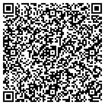 QR-код с контактной информацией организации ЛЬНОЗАВОД ЛИОЗНЕНСКИЙ ОАО