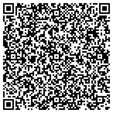 QR-код с контактной информацией организации ГЕОРГИЙ ПОБЕДОНОСЕЦ СПОРТИВНЫЙ КЛУБ