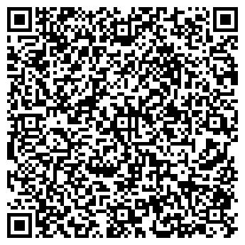 QR-код с контактной информацией организации ДИНАМО АТЛЕТИЧЕСКИЙ КЛУБ