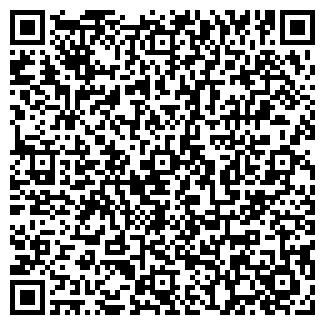 QR-код с контактной информацией организации ИСКРА СК ПО ИРТЫШ