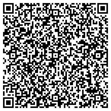 QR-код с контактной информацией организации ОМСКИЙ ОБЛАСТНОЙ ЦЕНТР РАЗВИТИЯ ИГРОВЫХ ВИДОВ СПОРТА