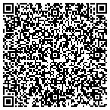 QR-код с контактной информацией организации ОМСКОЕ ОБЛАСТНОЕ ПРЕДПРИЯТИЕ СПОРТИВНЫХ ЛОТЕРЕЙ