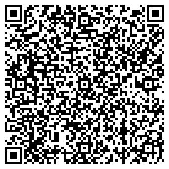 QR-код с контактной информацией организации РОСТО ИМ. К. МАРКСА СТК