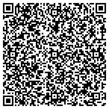 QR-код с контактной информацией организации СИБИРСКИЙ НЕФТЯННИК СПОРТИВНЫЙ КЛУБ