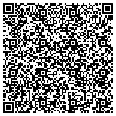 QR-код с контактной информацией организации СПЕЦИАЛИЗИРОВАННАЯ ДЕТСКО-ЮНОШЕСКАЯ ШКОЛА ОЛИМПИЙСКОГО РЕЗЕРВА