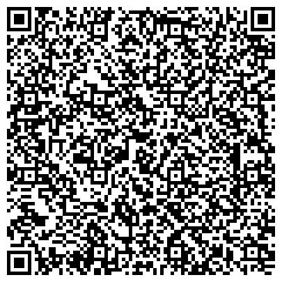 QR-код с контактной информацией организации СПЕЦИАЛИЗИРОВАННАЯ ДЕТСКО-ЮНОШЕСКАЯ ШКОЛА ОЛИМПИЙСКОГО РЕЗЕРВА ПО ЛЫЖАМ