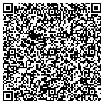 QR-код с контактной информацией организации УРОЖАЙ ОБЛАСТНОЙ ФИЗКУЛЬТУРНО-СПОРТИВНЫЙ КЛУБ