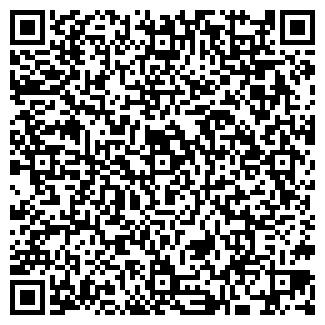 QR-код с контактной информацией организации ФЕДЕРАЦИЯ АВТОМОТОСПОРТА