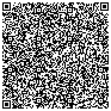 QR-код с контактной информацией организации ФЕДЕРАЦИЯ ДАРТС ОМСКОЙ ОБЛАСТИ