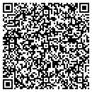 QR-код с контактной информацией организации РУПС ЛИОЗНЕНСКИЙ