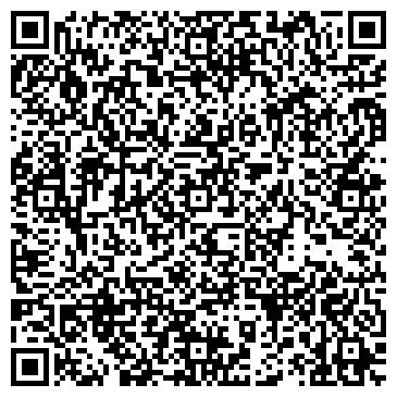 QR-код с контактной информацией организации СТАНЦИЯ ВЕТЕРИНАРНАЯ РАЙОННАЯ ЛИОЗНЕНСКАЯ