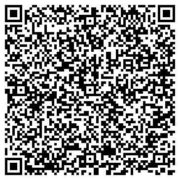 QR-код с контактной информацией организации ДРАМАТИЧЕСКИЙ ЛИЦЕЙСКИЙ ТЕАТР
