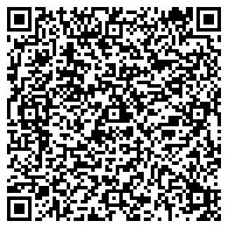 QR-код с контактной информацией организации СХП ВЫДРЕЯ