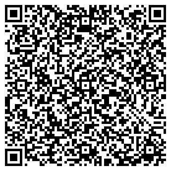 QR-код с контактной информацией организации ИРТЫШ КУЛЬТУРНО-ДОСУГОВЫЙ ЦЕНТР