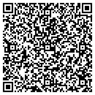 QR-код с контактной информацией организации КОСМОС КДЦ