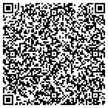 QR-код с контактной информацией организации ЦЕНТР ГИГИЕНЫ И ЭПИДЕМИОЛОГИИ ЛИОЗНЕНСКОГО РАЙОНА