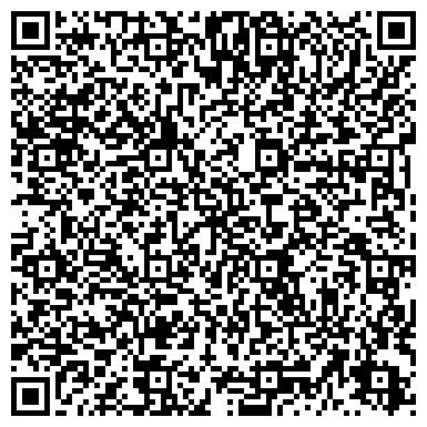 QR-код с контактной информацией организации ПТИЦА-ТРОЙКА СИБИРСКИЙ ХОРЕОГРАФИЧЕСКИЙ АНСАМБЛЬ СОЛИСТОВ