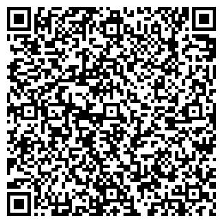 QR-код с контактной информацией организации СПОРТСЕРВИС