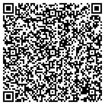 QR-код с контактной информацией организации ШИННИК ОАО СОК ОМСКШИНА