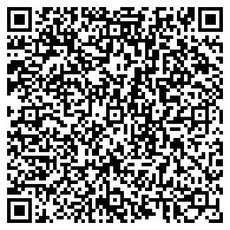 QR-код с контактной информацией организации ЭНЕРГИЯ СТАДИОН