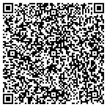 QR-код с контактной информацией организации РУБИН СПОРТИВНАЯ БАЗА ЭЛЕКТРОМЕХАНИЧЕСКОГО ЗАВОДА