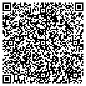 QR-код с контактной информацией организации ЮНОСТЬ СПОРТИВНЫЙ КОМПЛЕКС