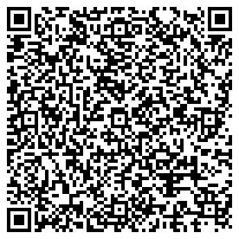 QR-код с контактной информацией организации АЛЬБАТРОС-2 ДЕТСКИЙ