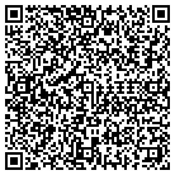 QR-код с контактной информацией организации АЛЬБИОН ПАБ-РЕСТОРАН