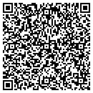 QR-код с контактной информацией организации БАЛКАН-ГРИЛЬ