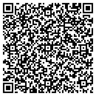 QR-код с контактной информацией организации В ДОМЕ АКТЁРА