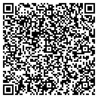 QR-код с контактной информацией организации ГРАНД-ЛЕТУР