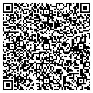 QR-код с контактной информацией организации ДАГАМЫС