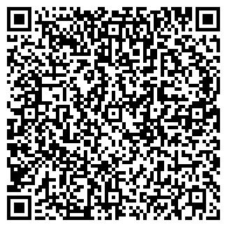 QR-код с контактной информацией организации ДЖЕЛАТО КВАРТАЛ