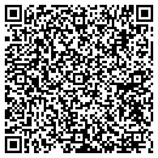 QR-код с контактной информацией организации КК ОМСК