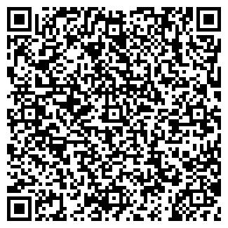 QR-код с контактной информацией организации НОВЫЙ ПЕКИН