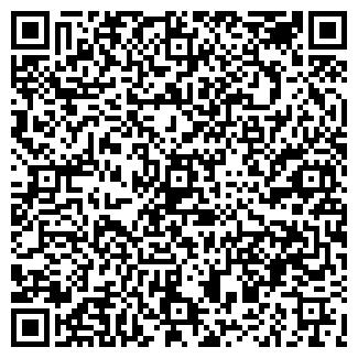 QR-код с контактной информацией организации Ресторан «Сенкевич»