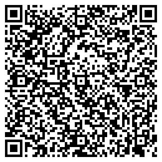 QR-код с контактной информацией организации САНТА-ФЕ