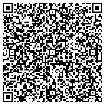 QR-код с контактной информацией организации СИБИРСКАЯ КОРОНА ТОПОЛЬ ПИВНОЙ РЕСТОРАН