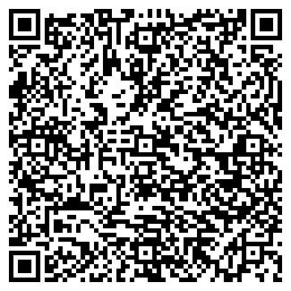QR-код с контактной информацией организации СИБИРСКАЯ КОРОНА-1