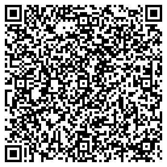 QR-код с контактной информацией организации СИБИРСКАЯ КОРОНА-2