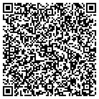 QR-код с контактной информацией организации СИБИРСКАЯ КОРОНА-3