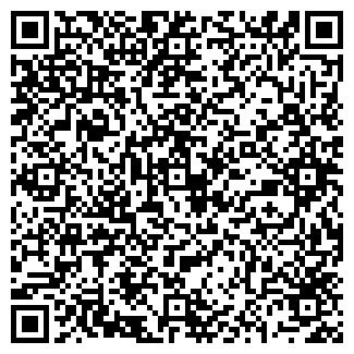 QR-код с контактной информацией организации СОЛО-ГРУПП