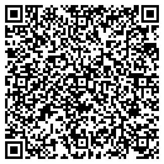QR-код с контактной информацией организации 12 ПРИЧАЛ
