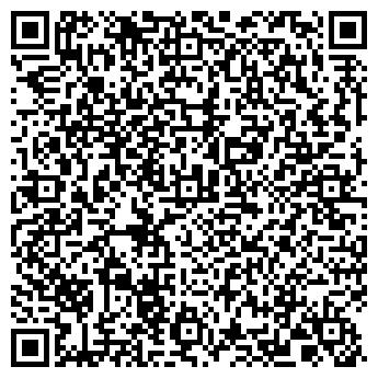 QR-код с контактной информацией организации COFFEE BASE КОФЕЙНЯ РЕСТОРАН