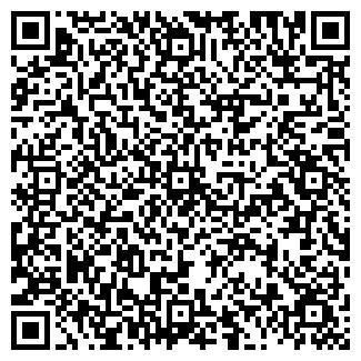 QR-код с контактной информацией организации БЕЛАЯ КРЕПОСТЬ