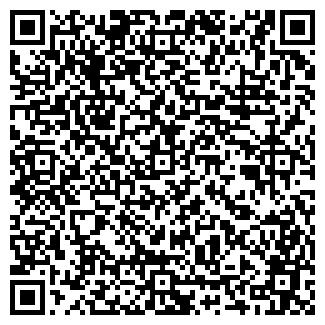 QR-код с контактной информацией организации БУГАЕВ
