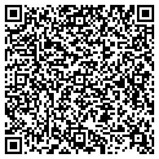 QR-код с контактной информацией организации КАФЕ АВТОВОКЗАЛА