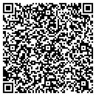 QR-код с контактной информацией организации КАФЕ-БИЛЬЯРД