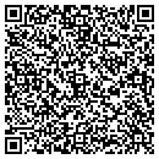 QR-код с контактной информацией организации КЛАССИЧЕСКОЕ